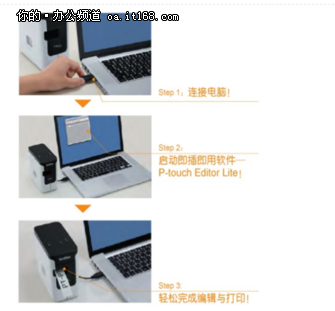兄弟PT-P700标签打印机京东售价1299元