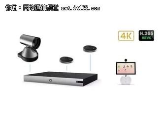 """小鱼易连ME80智能视频会议""""上海策讯""""有售"""