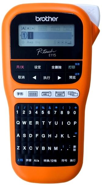 新一代标签打印机 Brother PT-E115上市