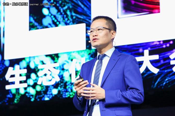 蔡英华:团结迸发新力量 携手共赢生态纪