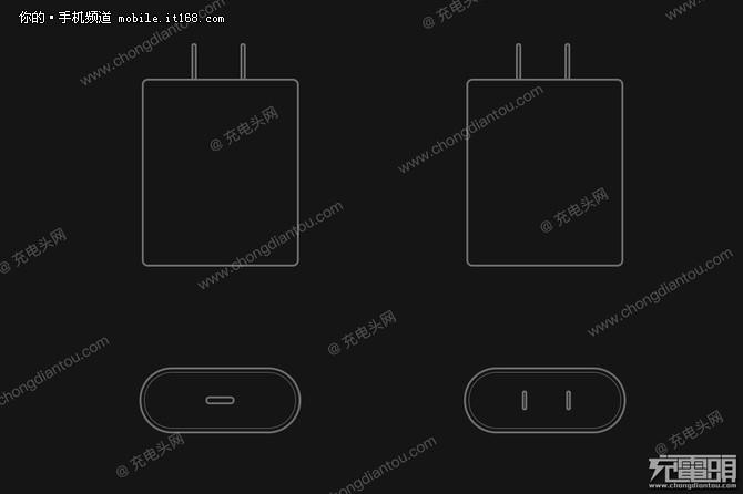 iPhone充电器将升级 USB-C接口支持PD快充