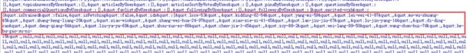 用Python写一个小白也能懂的分布式知乎爬虫