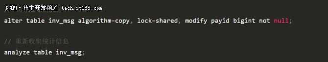 相同查询在不同RDS for MySQL的性能差异
