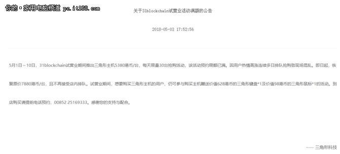 5月7日AAC上线CoinEgg交易平台 福利活动来袭