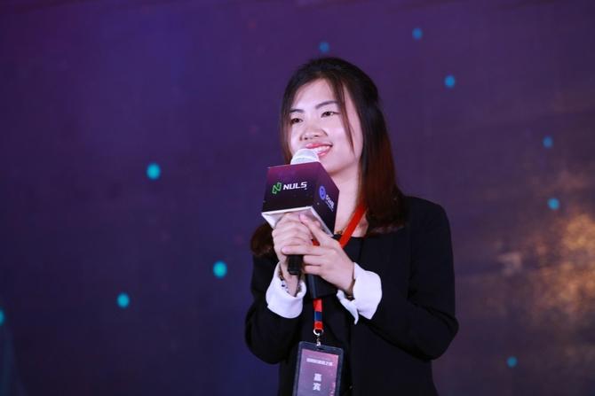 寻世界区块链之光 NULS杯国际DAPP大赛启动