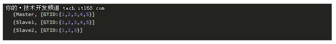 RadonDB:新?代的分布式關係型數據庫