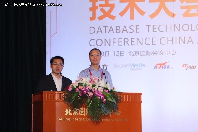 DTCC见证数据库技术的发展青春