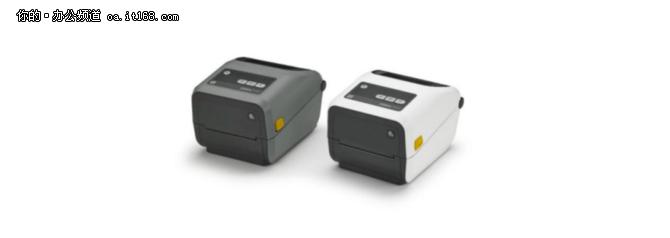 斑马发布新标签打印机,智能化软件支持