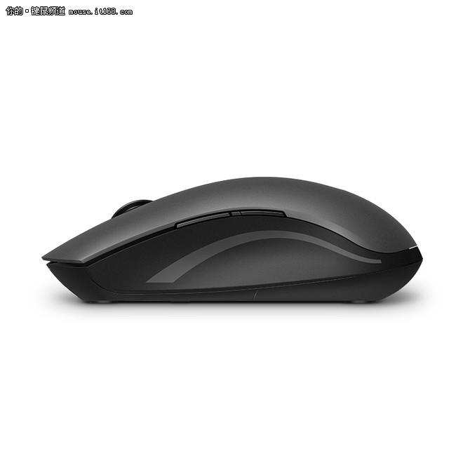 时尚舒适——雷柏7200M多模式无线鼠标上市