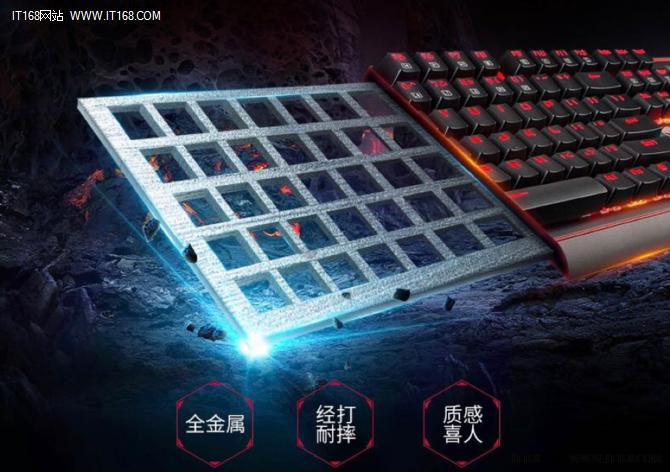 定制青轴,机械师笔记本耀K1电竞键盘上市!