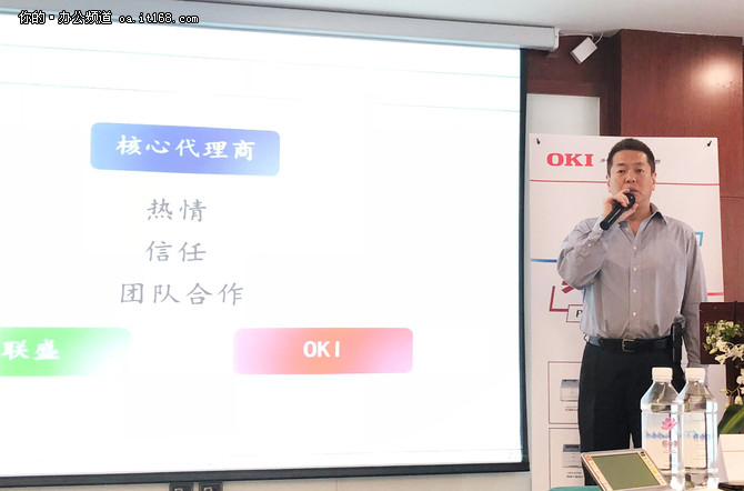 OKI转变OA产品销售模式与大家共创共赢