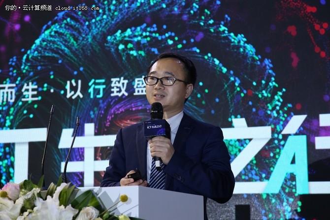因聚而生,以行致盛 | 华为中国ICT生态之行2018走进南宁