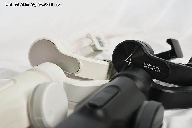 满足个性化拍摄 智云Smooth4稳定器评测
