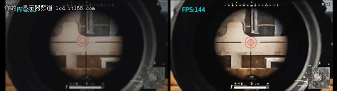 144Hz 1350R曲率 AOC G1电竞显示器来袭