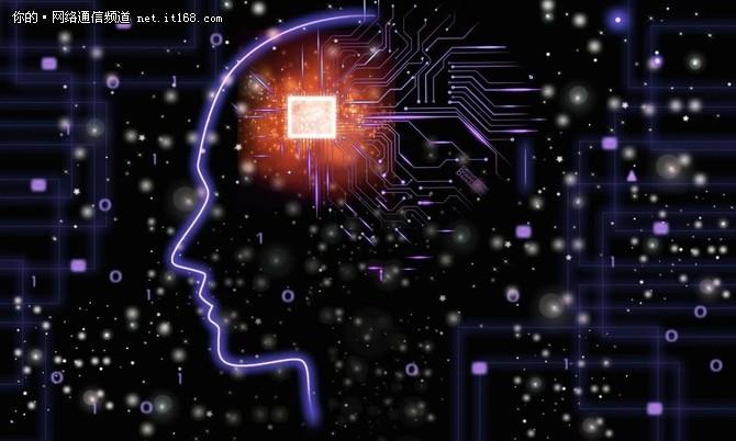 从大数据到人工智能 华为向金融业提供新动能