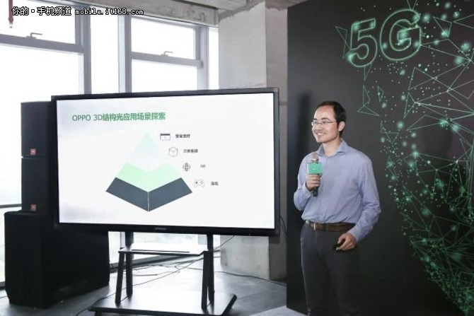 OPPO完成基于3D结构光技术的5G视频通话演示
