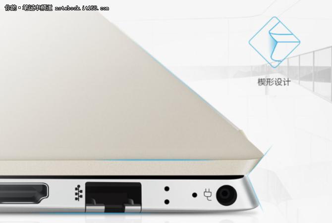 【IT168】导购:惠普新品领衔 那些可以玩游戏的轻薄商务本-v2-0515