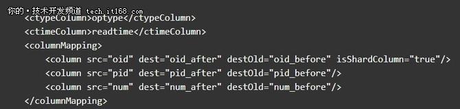 基于OGG Datahub插件将Oracle数据同步上云