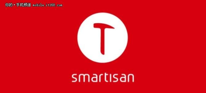 锤子515 从Smartisan OS看主流的交互思想