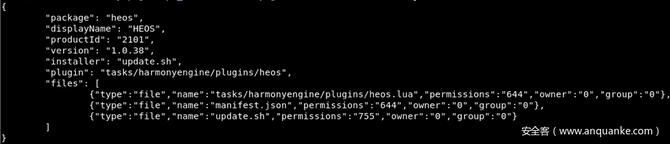 物联网安全:Logitech Harmony Hub安全性分析
