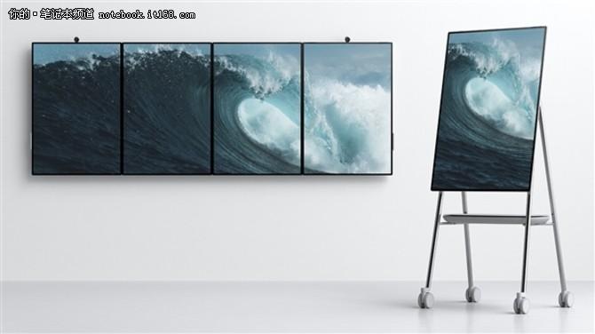直指TNT 50.5寸4K屏 微软Surface Hub 2发布