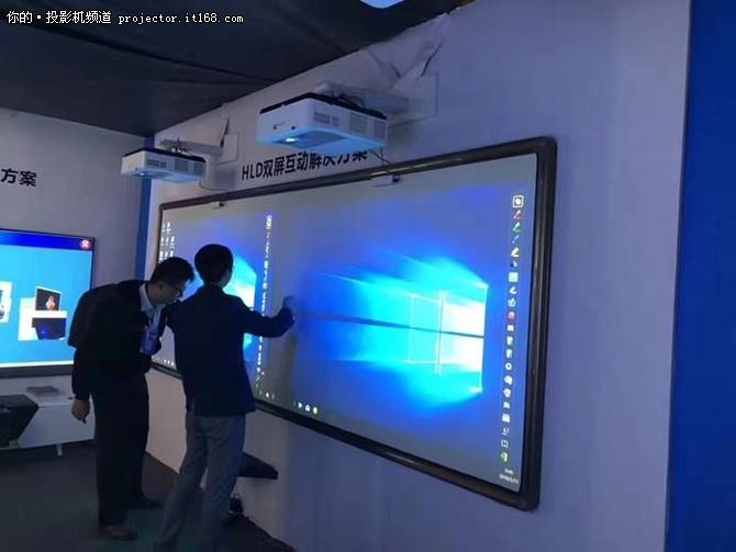 教育展: 宝视来最新互动产品方案亮相