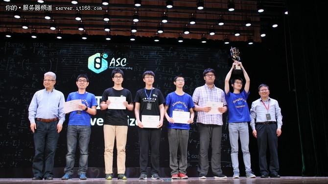 青出于蓝而胜于蓝 我们在ASC大赛中成长