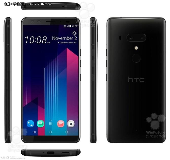 HTC U12+渲染图曝光 三种配色售价超5000元