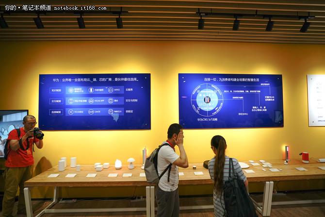 人文与科技的融合 探访华为武汉研究所