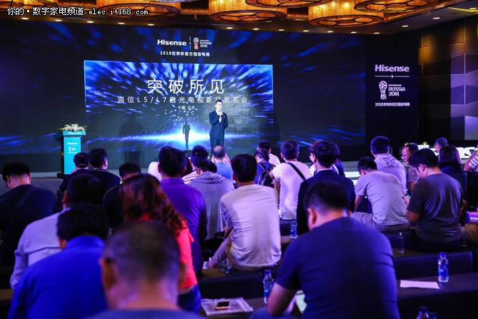 海信推出80吋4K激光电视,要革谁的命?