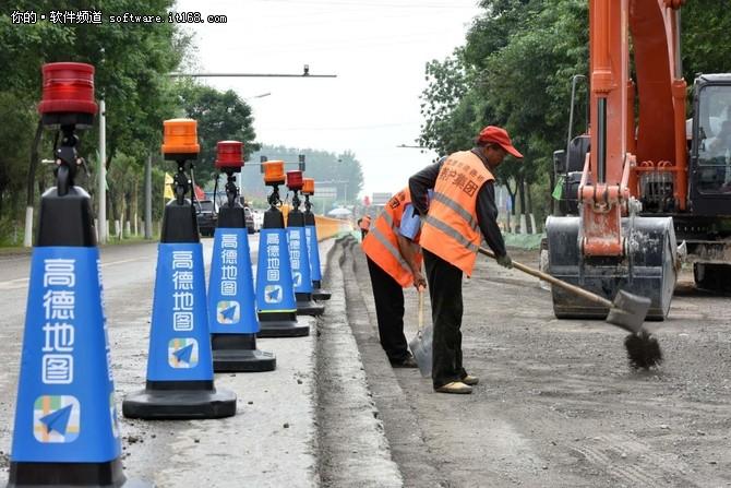 新黑科技 高德发布道路安全物联网解决方案