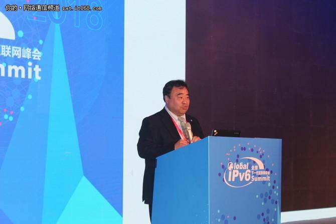 Hiroshi Esaki:2018日本IPv6部署与发展