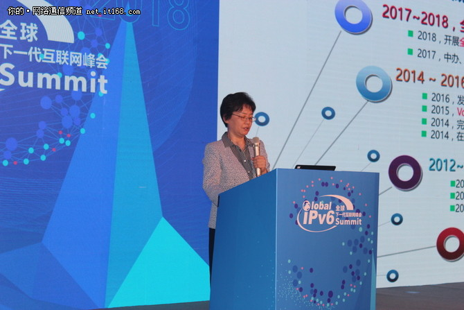 杨志强:中国移动IPv6推进工作及相关思考