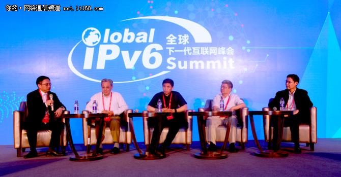 下一代互联网峰会 发掘数字经济发展新机遇