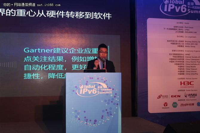 新华三唐元武:应用驱动的网络自动化实践