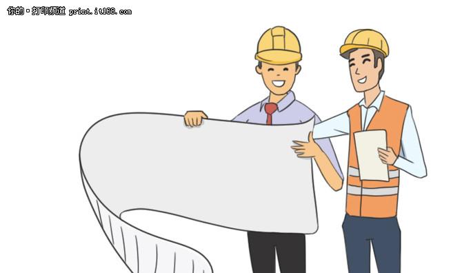 处理长纸打印 OKI图文打印机轻松解决