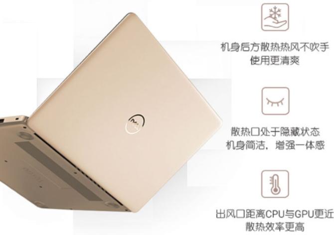 专为商务办公设计 Dell 成就系列笔记本推荐