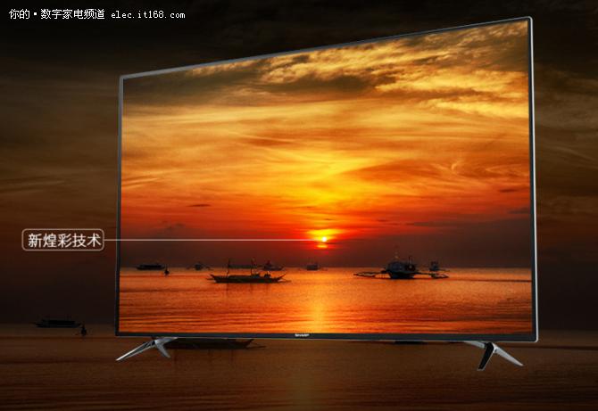 70寸大屏标配4K?画质已成智能电视升级痛点
