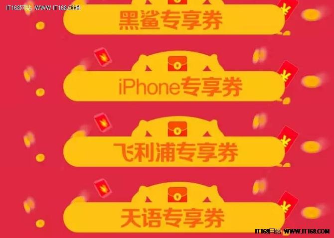 京东618多项优惠活动,爆款手机折扣到底