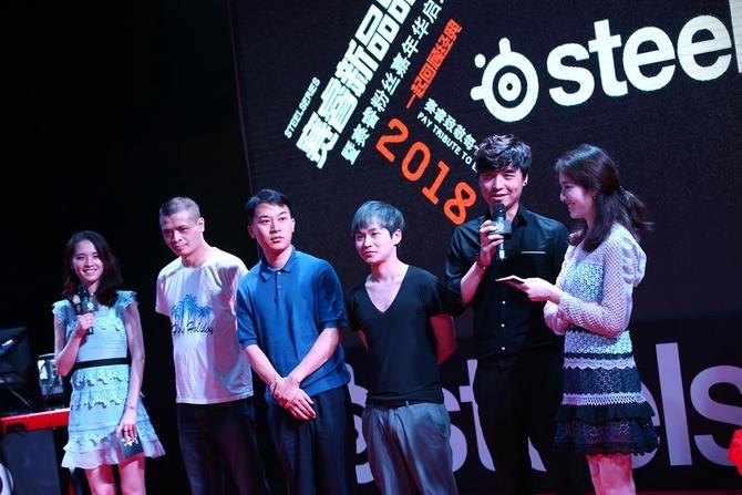 2018赛睿新品品鉴会暨中国粉丝会在京举行
