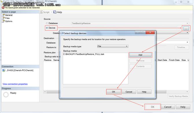 MSSQL最佳实践:如何监控备份还原进度?