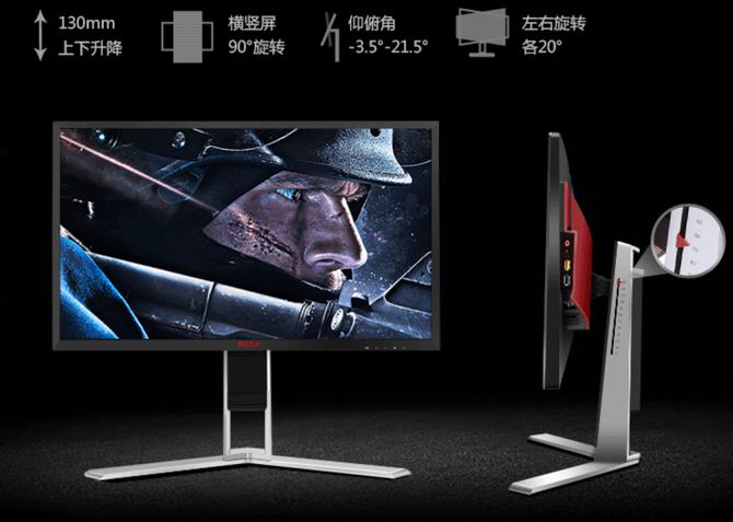 2K电竞显示器嗨爆618 京东618不抢就没了
