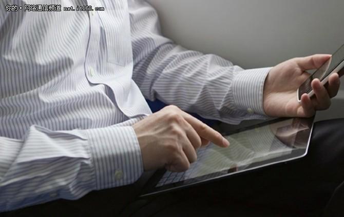 信息数字化、业务数字化与数字化转型的本质