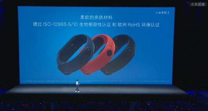 169元起!小米手环3正式发布:OLED大屏+抬腕亮屏,有NFC!