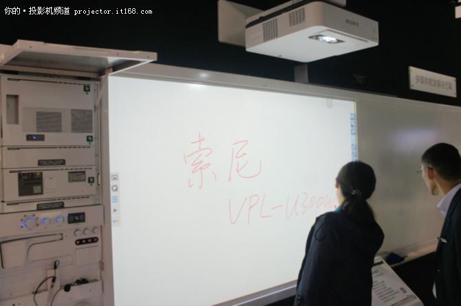 教育展:索尼盛装亮相教育装备展示会