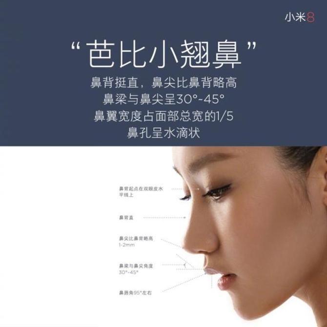 3699元!小米8透明探索版:3D面部识别+压感屏幕指纹+透明机身