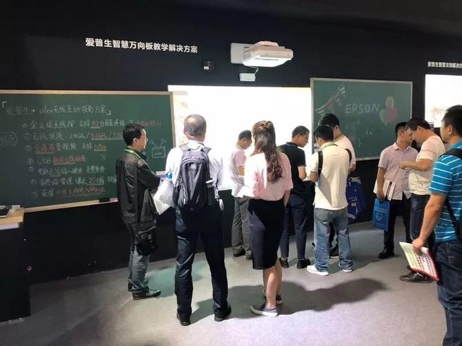 教育展:爱普生告诉你 未来课堂怎么玩