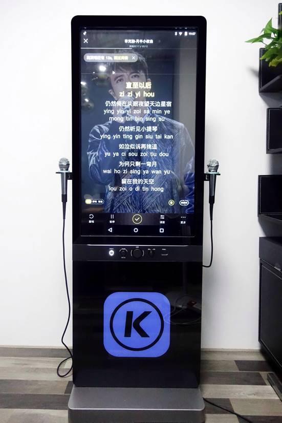 """43英寸高清巨屏""""大手机"""",居然还有这种K歌神器"""