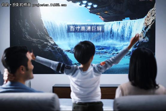 神画发布全自动智能影院Q臻品,售价4599元